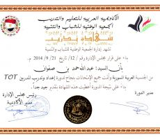 TOT Arab Academy for Training