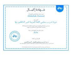 Teachers of Arabic language to non-native speakers